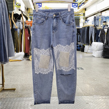Jeans Female 2020 Spring New Hollowed Lace Lace Stitching Washed Denim Nine Points Pants Women's Jeans floral nine points sleeve hollow lace dress
