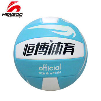 HENBOO Volleyball-ball School Volleyball-ball PVC Butyl Inner Bile Ball Wear Resistant Ball Applicable To Training Match volleyball women s world championship 2018 semifinals match for 5th place