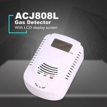 Детектор горючих газов, датчик сигнализации LPG, анализатор природного газа, тестер утечки, голосовая сигнализация, охранная сигнализация