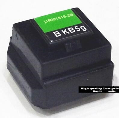 Free Shipping NEW uRM1515 2B RM1515 2B PM1512 C2 uPM1512 C2 1515752 MODULE