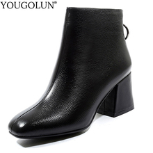 Genuine Leather Ankle Boots Women Autumn High Heels Shoes A338 Fashion Metal Style Woman Black Beige Square Toe Zipper Boots vankaring 2018 women ankle boots genuine leather high heels pointed toe black beige white shoes woman dress party riding boots