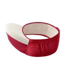цена на Baby Carrier Waist Stool Walkers Baby Sling Kids Adjustable Infant Hip Seat  Hold Waist Belt Backpack Hipseat Belt