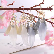 2019 Real Earings Tassel Earrings Brincos Bohemian Retro Feather Long Mesh Hollow Crochet Women Fashion Jewelry