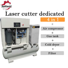 Air compressor ,Air compressor 4 in1?Air Tank Precision filter Refrigerated Air Dryer?screw air compressor laser cutter