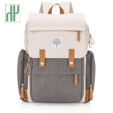 Get more info on the Diaper Bag Backpack Large Multifunction Travel Baby bags with Insulated Pockets Maternity Nappy Changing Bags For Mom&Dad OEM