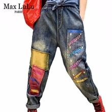 กางเกงสตรี ขนาดใหญ่กางเกงยีนส์พิมพ์กางเกง Max Patchwork
