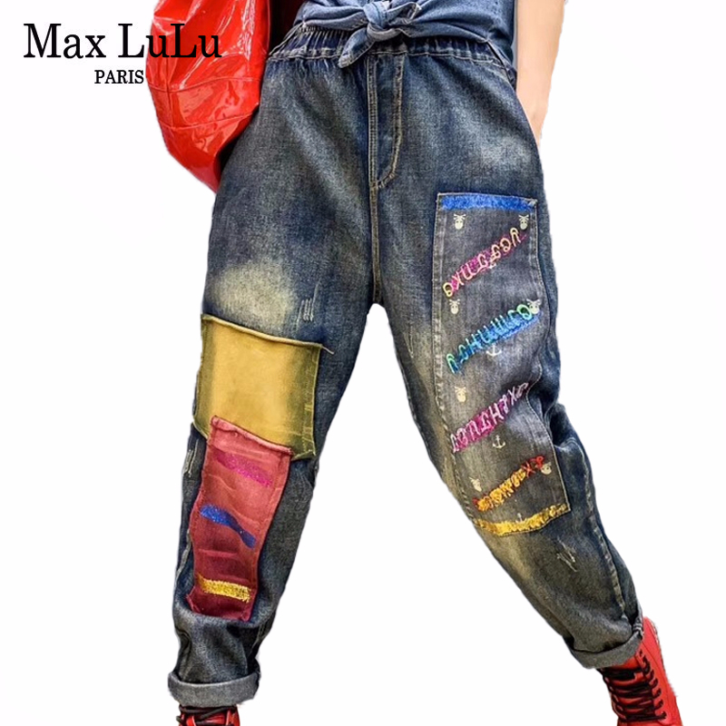 Max LuLu 2019 Korean Fashion Ladies Punk Harem Pants Womens Patchwork Oversized Jeans Printed Denim Trousers Casual Streetwear