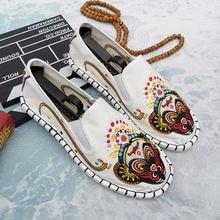 Модная обувь с вышивкой; Женская повседневная в китайском Пекинском