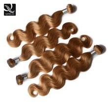 Mèches Body Wave brésiliennes naturelles bouclées-QING SI | Couleur Blonde 27 #, Extension de cheveux, queue de cheval, lots de 4(China)