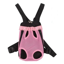 Pet Carrier Travel Dog Backpack Bag Mesh Breathable Front Bags Outdoor Portable Double Shoulder Chihuahua Puppy