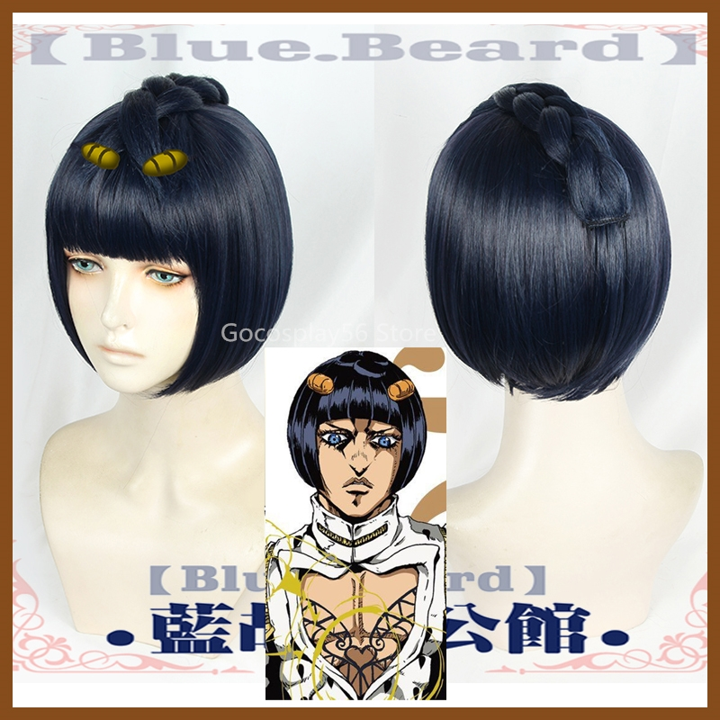 JoJo's Bizarre Adventure Cosplay Wig Bruno Bucciarati Sticky Finger Short Wig 2018 Anime Synthetic Hair
