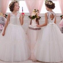 Кружевные вечерние Платья с цветочным узором и длинным шлейфом для девочек; платье принцессы для первого причастия; детская одежда; бальное платье для девочек; платья подружки невесты