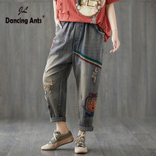 Women Embroidery Jeans Oversized Harem Pants Loose High Waist Ankle-Length Woman Denim Cartoon Print Trousers(China)