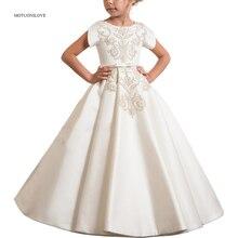 שמלות לחתונות ילדה ארוכות