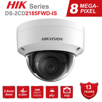 In Stock Hikvision 8MP POE IP Camera DS 2CD2185FWD IS Outdoor 4K Security Dome Camera H.265 Built in Audio Interface SD clot