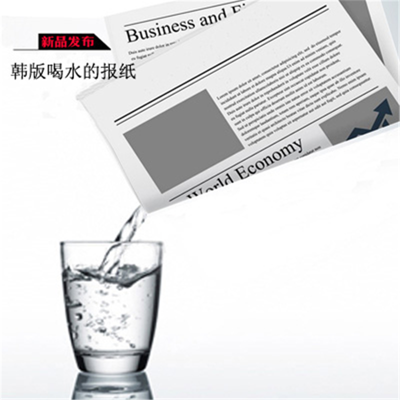 Drink In Water Newspaper Magic Tricks Newspapers Hidden Water Magic Procps Classic Toys Illusions Gimmick Prop Mentalism Funny(China)