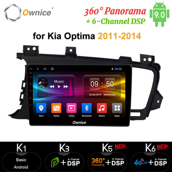 Ownice Octa Core Android 9.0 4G 64G Car DVD Player 4G DSP GPS Radio Stereo 360 Panorama Optical for Kia K5 Optima 2011 - 2015