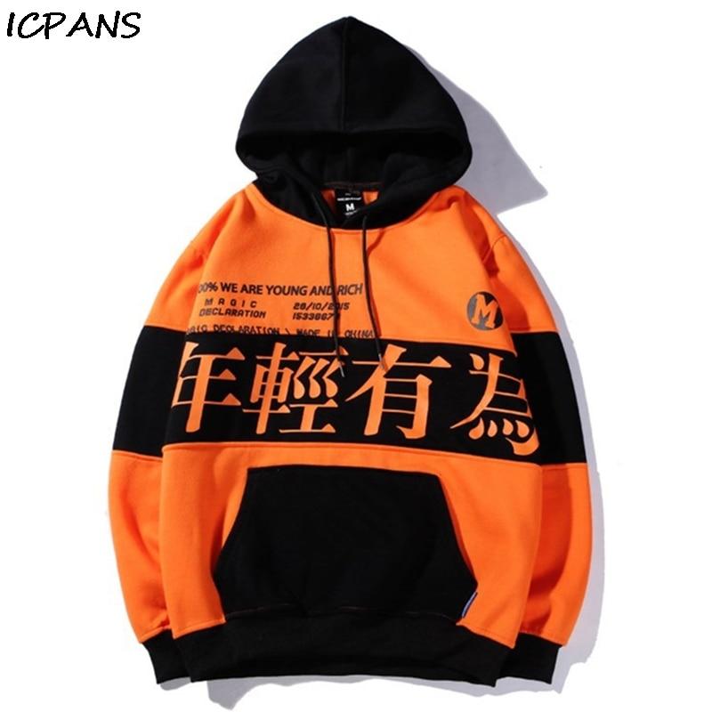 ICPANS Letter Printed Pullover Fleece Hoodies Sweatshirts Men 2019 Fashion Harajuku Hip Hop Casual Streetwear Male Oversize