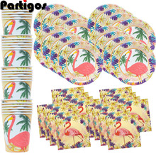 Flamingo Disposable Tableware Set Paper Cups Photo props Hawaii Event Party Decor Theme Supplies