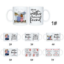 11oz Mother and Daughter Mug with Large Capacity Ceramic Coffee Cup  Mom Gift from Daughter Birthday Mothers Day J99Stor