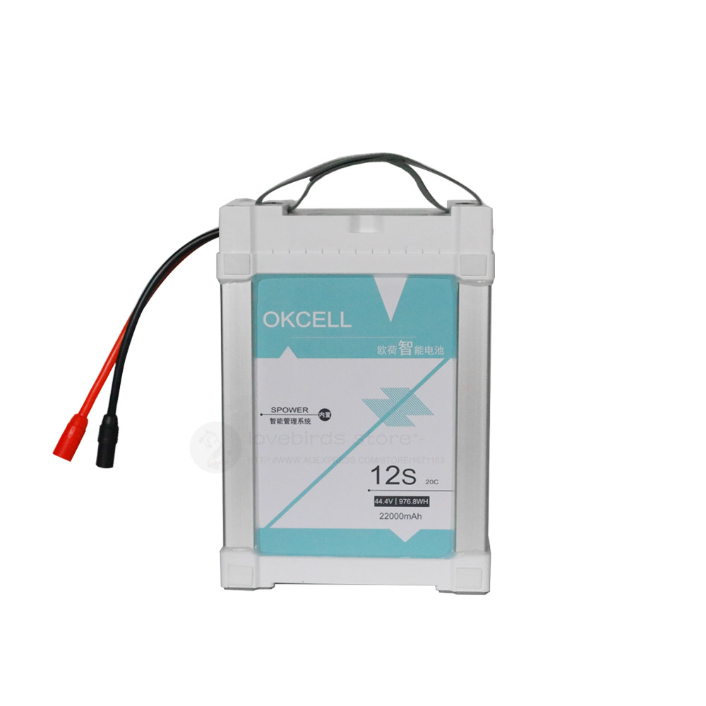 JMRRC 12S 44.4V 20C 22000mAh Smart Drone Lipo-Battery for Agricultural drone, Industrial application drone