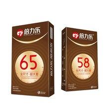 10 pc/caixa beilile todo o tamanho 58/65mm extra grande tamanho xl preservativos para homem lubrificado ultra fino látex preservativo sexo produto para casais