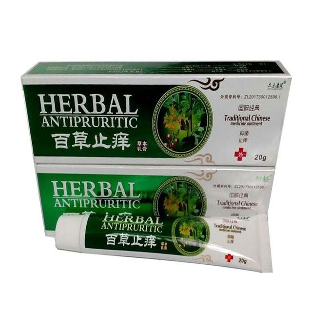 20g Natural Herbal Antibacterial Bacteriostatic Ointment Antifungal Dermatitis Psoriasis Eczema Itch Skin Disease Cream 2
