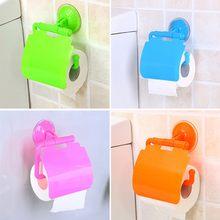 Настенная коробка для туалетной бумаги в ванную комнату однотонная