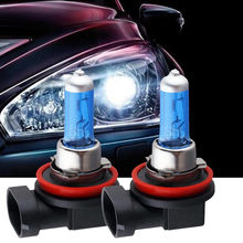 2pcs Bright H11 100W 12V 6000K Xenon Gas Halogen Headlight White Light Lamp Bulb Better visibility when driving at night new(China)