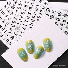 4pc/set Nail Sticker Letter Number Nail Designs White Black Laser Gold Silver Stickers Wrap Tips Decoration Acrylic Nails Tool(China)
