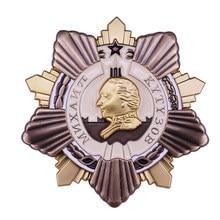 A ordem de mikhail kutuzov 1st classe exército russo militar ww2 urss militar soviético decoração distintivo 1942