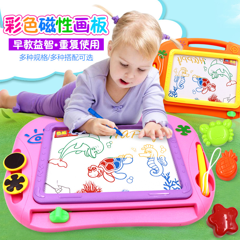 Easy To Shengfeng Children Drawing Board Magnetic Drawing Board Infants Sketchpad Toy Multicolor Large Doodle Board