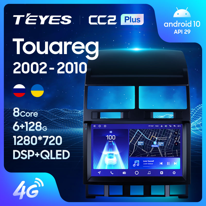 TEYES CC2L и CC2 Plus Штатная магнитола For Фольксваген Туарег For Volkswagen Touareg GP 2002 - 2010 Android до 8-ЯДЕР до 6 + 128ГБ 16*2EQ + DSP 2DIN автомагнитола 2 DIN DVD мультимедиа а...