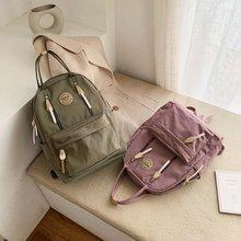 ファッション女性のバックパックかわいい古典的な女性のバックパックカジュアルスクールバッグ十代の少女backbag女性学校のバックパック