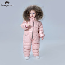 degree Russian winter childrens clothing down jacket boys outerwear coats , thicken Waterproof snowsuits  Girls  Clothing