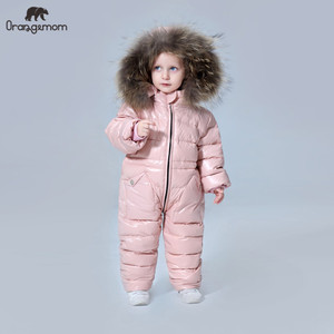 Image 1 - degree Russian winter childrens clothing down jacket boys outerwear coats , thicken Waterproof snowsuits  Girls  Clothing