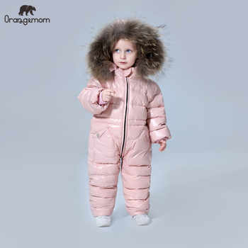 degree Russian winter children's clothing down jacket boys outerwear coats , thicken Waterproof snowsuits  Girls  Clothing - DISCOUNT ITEM  37% OFF All Category