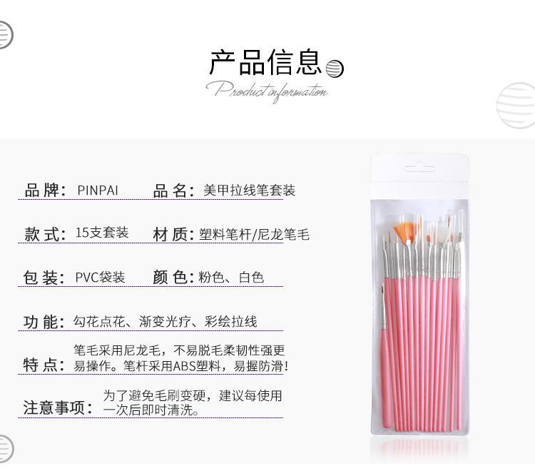 Маникюрный набор карандашей 15 наборов рисунки на ногтях линия