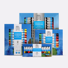 Pigment aquarelle professionnel de qualité supérieure, 12/18/24/36 couleurs, pour peinture d'artiste, dessin, fournitures d'art