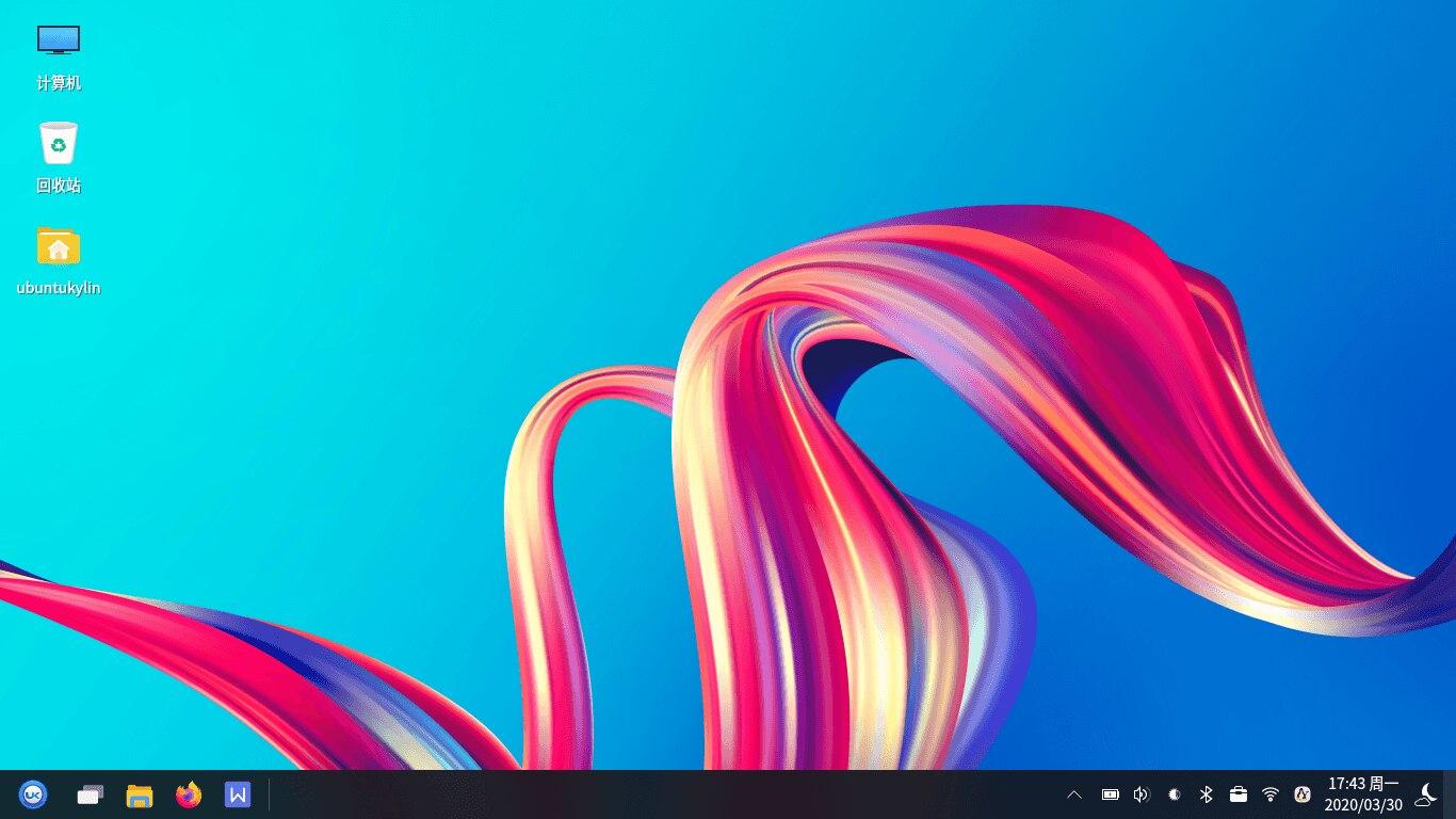 优麒麟开源的操作系统20.04-V3版本iso镜像