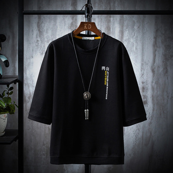 t-shirt soliloquies 2020 New  letter print Mens T-shirt Print Short Sleeve O-Neck Tees Male Fashion Shirt