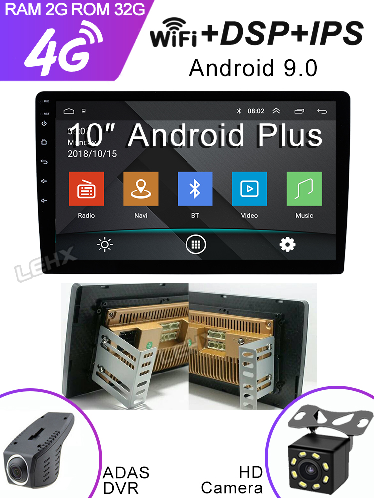 9/10.1 Inch 2 Din Android 9.0 Car radio Multimedia Video Player Universal auto auto