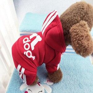 Image 3 - Vêtements dhiver pour chiens, veste chaude pour animaux de compagnie, manteau pour Chihuahua, pour petits et moyens chiots, tenue de Yorkshire, collection XS XXL