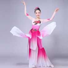pink classic flower dance costumes for women festival performance dancer clothes new year fan