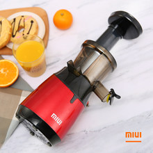 MIUI Slow Juicer Multi Segmen Helical Masticating Juice Extractor Mini-FilterFree Kompak dan Ekonomis(China)