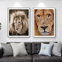 Картина с рисунком животных художественная стена высокий ожесточенный
