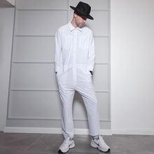 Комбинезон мужской с длинным рукавом повседневный белый Хлопковый