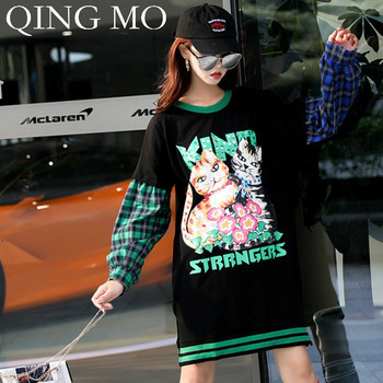 QING MO Women Cat Sweatshirt With Sequin Women Plaid Patchwork Pullovers Sweatshirt Casual Style Sweatshirt Black White ZQY1433 фото