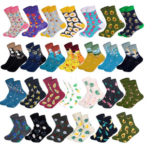 Harajuku Japanese Style Women Socks Happy Fruits Flowers Famous Arts Painting Van Gogh Ankle Socks Funny Gifts