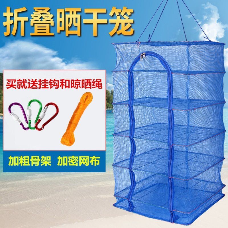 Fish Drying Net Multilayer Drying Sun Dried Radish Grid Breathable Preserved Fruit-Food Fold Bacon Seafood Sausage